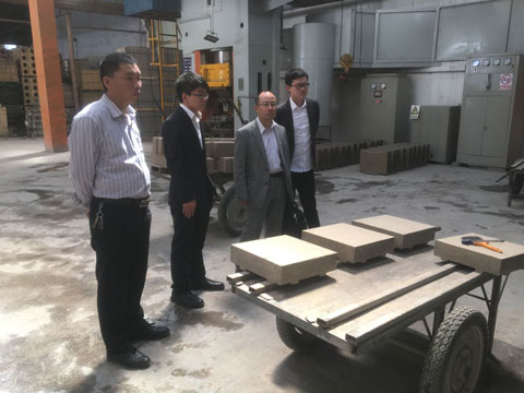 Japanese Delegation Visiting Factory of RS Company