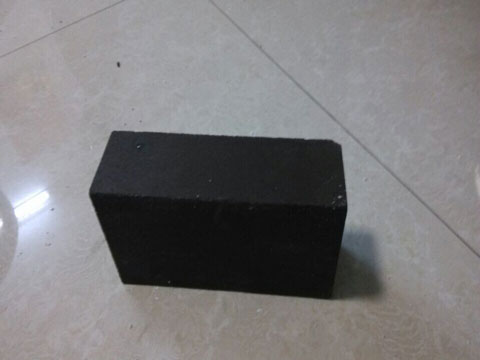 Magnesia Chrome Brick For Sale From RS