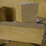 Grade II 70 Alumina Fire Brick with High Quality