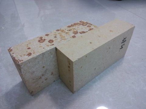Silica Brick For Sale From RS Company