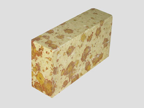 High Quality Silica Bricks for Sale From RS Supplier