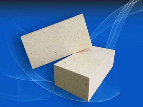 Lightweight Silica Insulation Bricks For Sale From RS