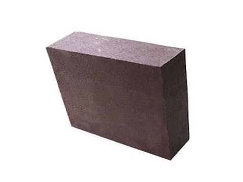 Cheap High Chrome Brick From RS Supplier