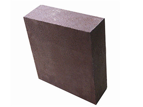 High Quality Magnesia Chrome Brick For Sale In RS Factory