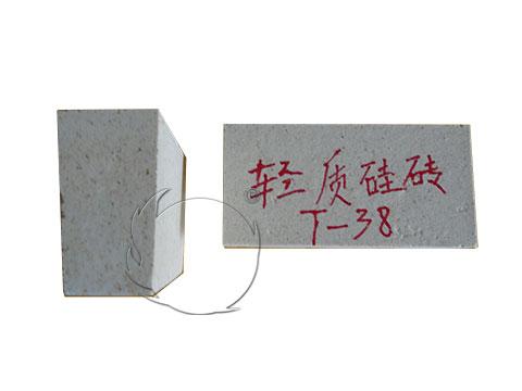 Lightweight silica bricks in RongSheng